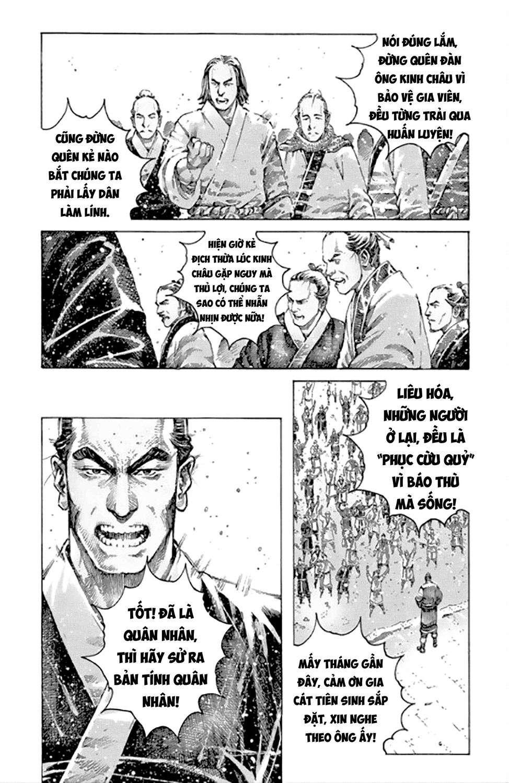 Hỏa Phụng Liêu Nguyên Chap 494 - Trang 6