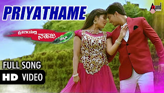 Preethiyalli Sahaja Priyathame Video Song Download