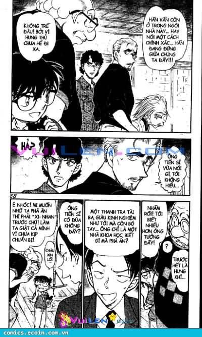 Detective Conan - Thám Tử Lừng Danh Conan chap 581 page 4 - IZTruyenTranh.com