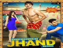 فيلم Kuku Mathur Ki Jhand Ho Gayi
