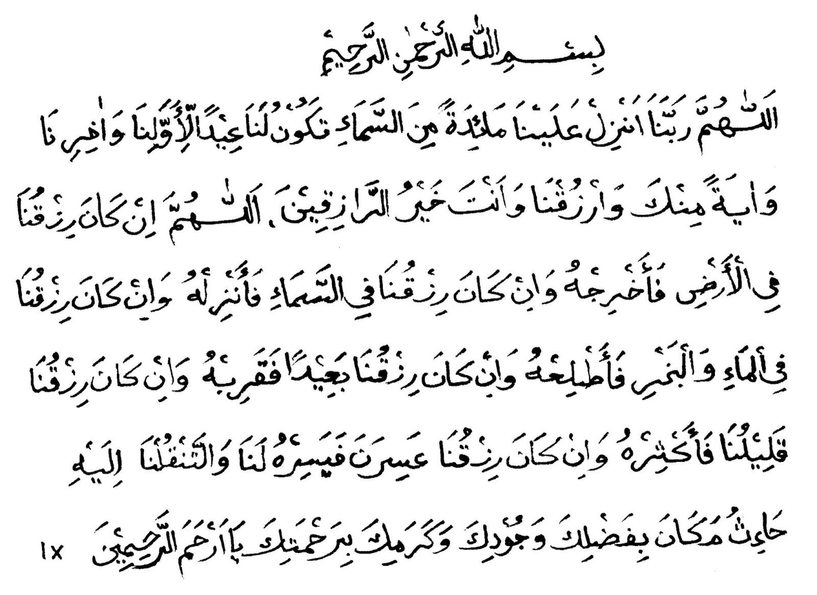 و السـلام عليكم ورحمة اللـه وبر كـاته