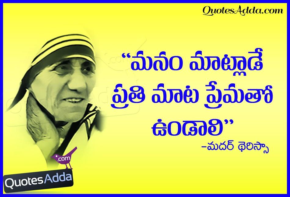 Human Values Essay In Telugu