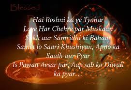 diwali greeting for girlfriend,diwali images girlfriend,diwali gifts for girlfriend