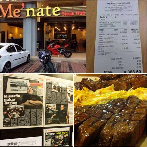 Me'nate Steak House