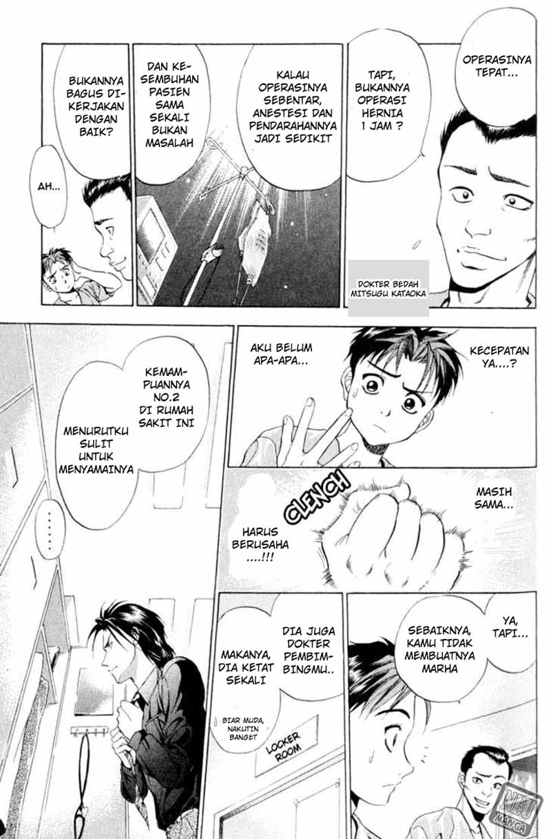 Komik godhand teru 002 3 Indonesia godhand teru 002 Terbaru 10 Baca Manga Komik Indonesia