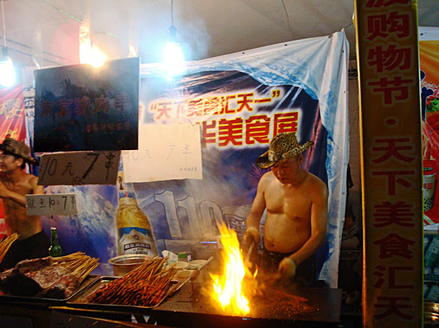 barbecued meat in chinese dhaba