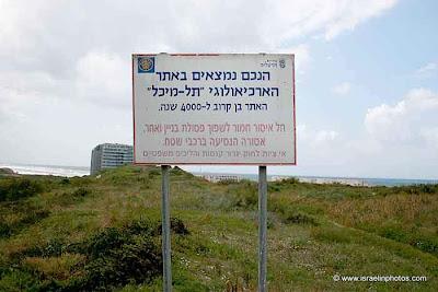 Israel Travel Guide: Tel Michal (Makmish, Tel Mikhal) Herzliya