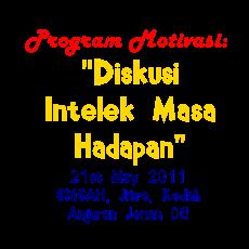 New! Next Program