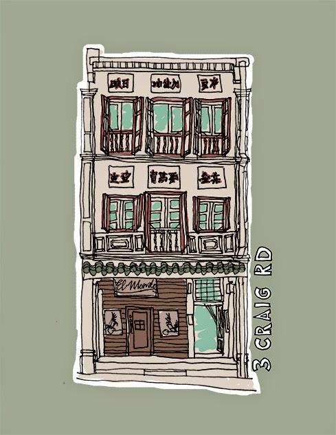 Sketch 3 Craig Rd
