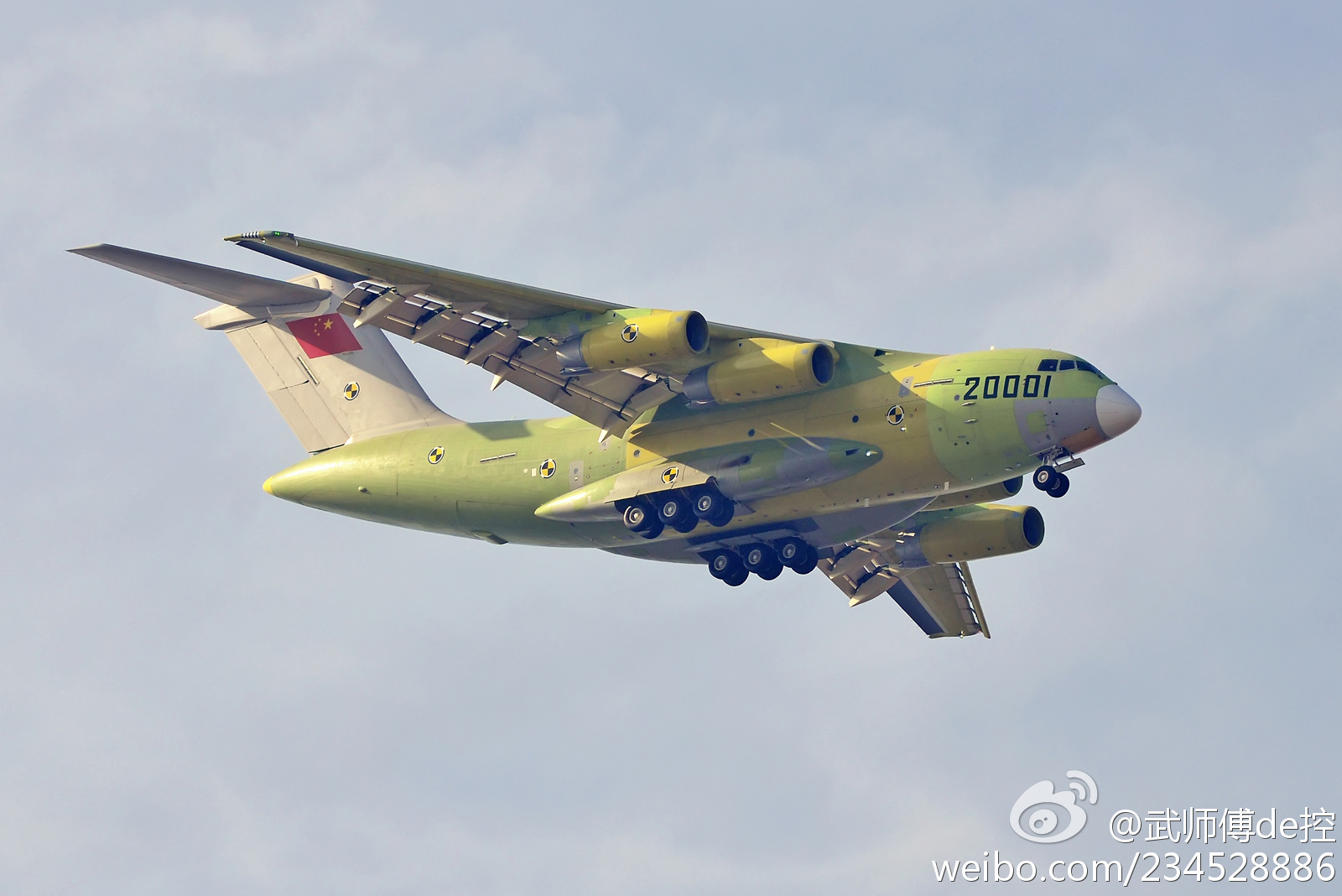 New Military Aircraft Designs New chinese large military