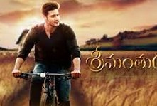 Srimanthudu 2015 Telugu Movie MP3