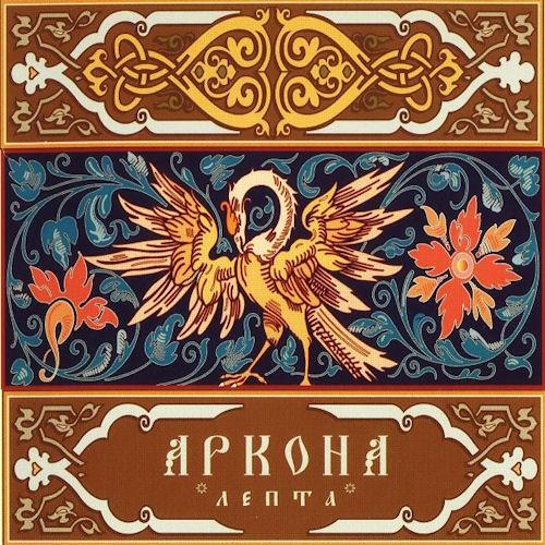arkona-lepta-front.jpg