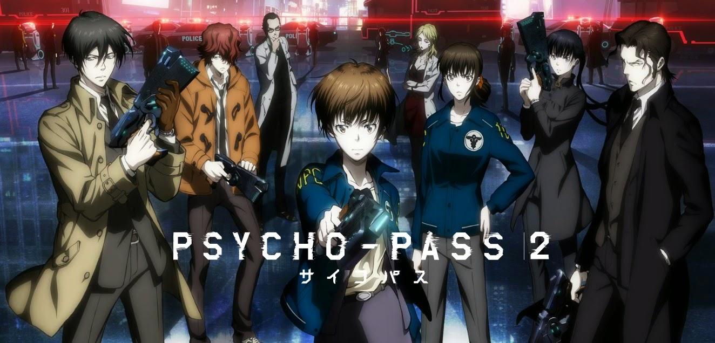 Radio CD: PSYCHO-PASS ラジオ 公安局刑事課24時 春の交通安全SP.