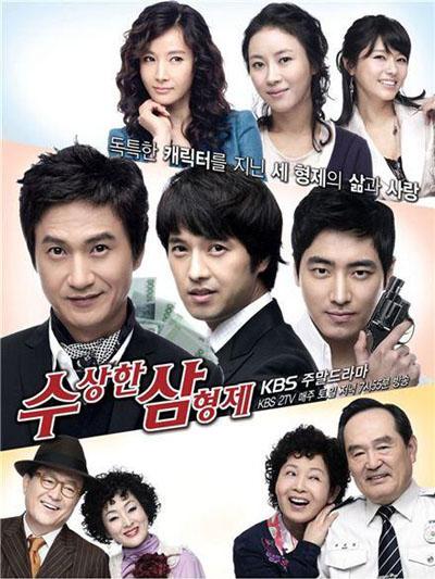 Phim Ba Anh Em-vtv3
