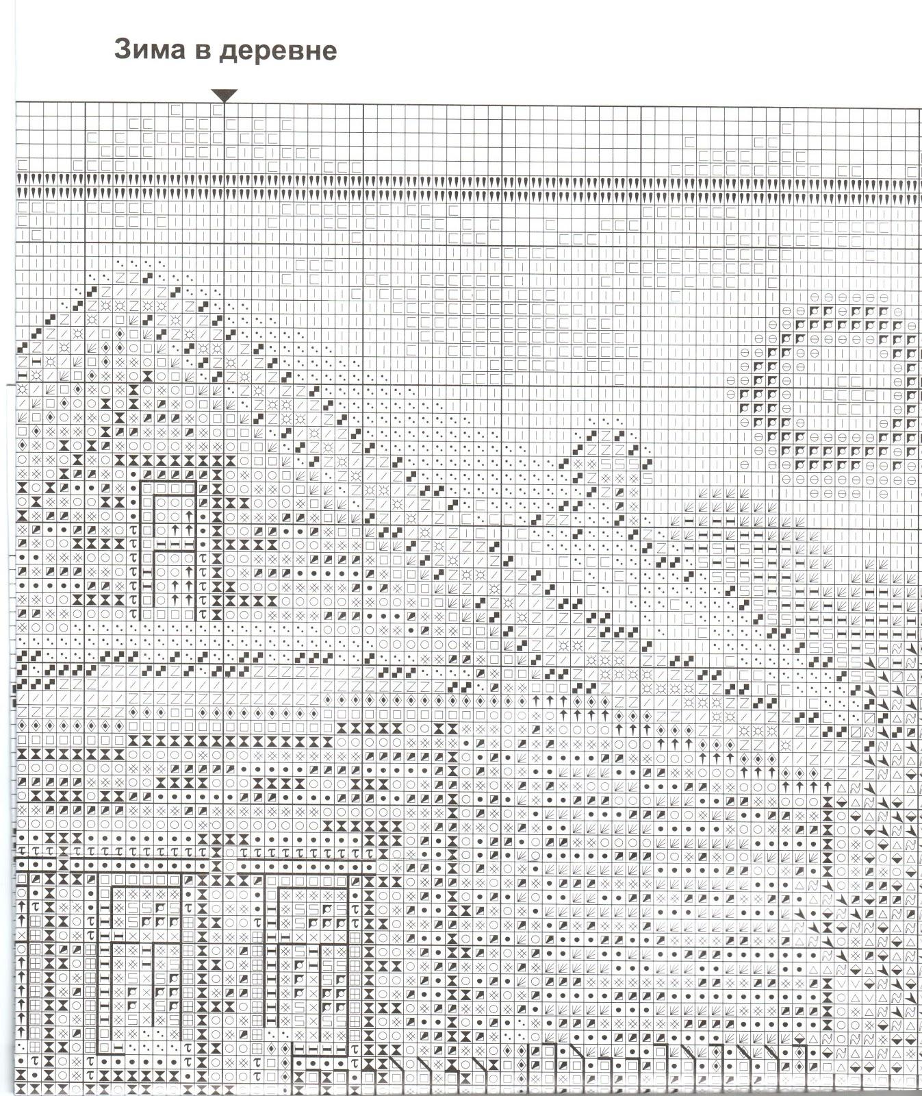 Схема вышивки с иероглифами