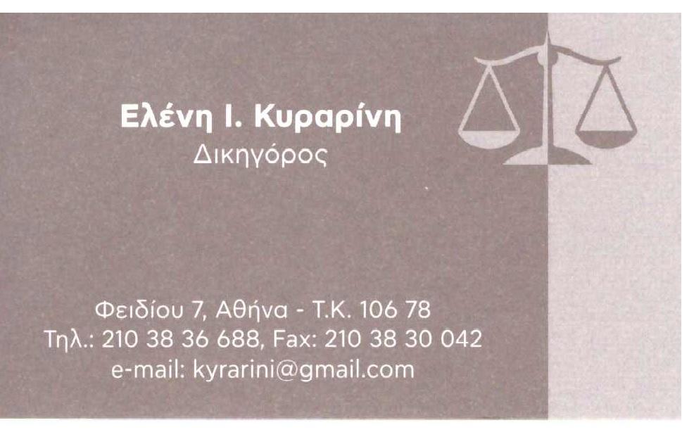 www.salkyr.gr