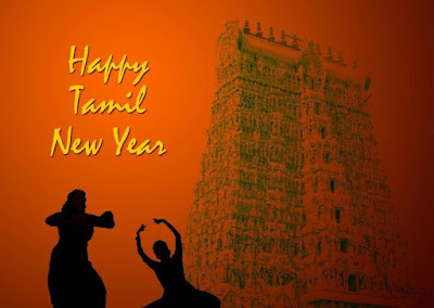 2016 Happy New Year Wishes Messages in Tamil