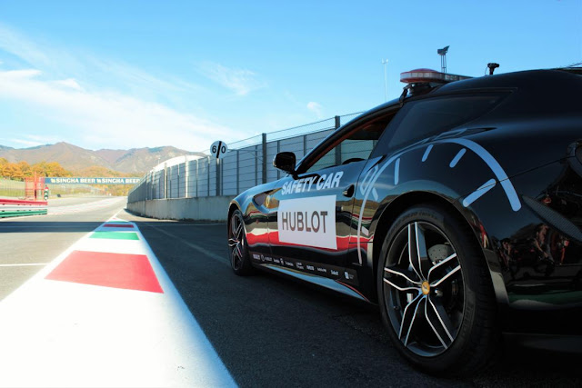 Safety Car Hublot