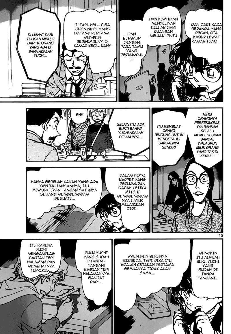 Detective Conan file 774 page 13