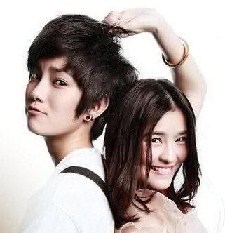 Tina dan Aom