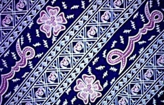 Batik Indonesia: Kain Besurek, Kain Batik Antik Khas Bengkulu