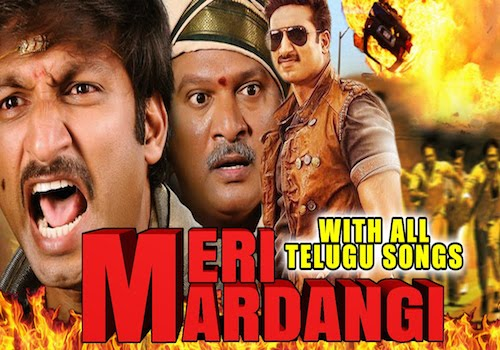 Meri Mardangi 2015 Hindi Dubbed