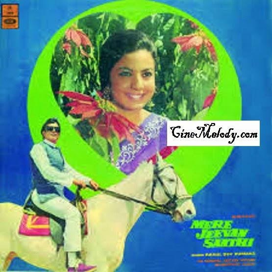 Mere Jeevan Saathi  1972