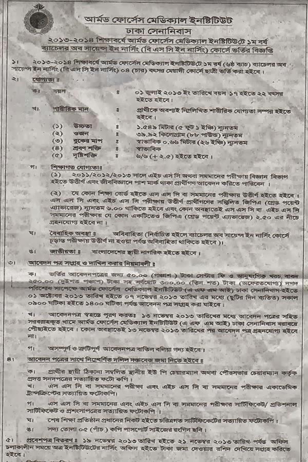 B.Sc Nursing Admission Notice 2013-14 Armed Forces Medical Institute www.afmibd.org