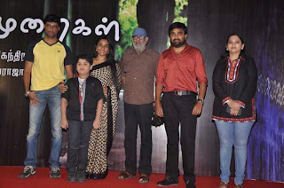 Thalaimuraigal Tamil Movie First Look Press Meet Event