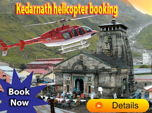 Helicopter booking