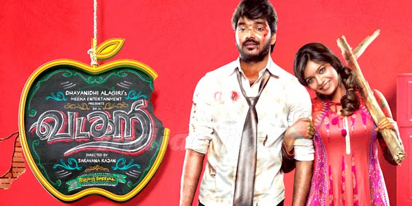 Vadacurry 2014 Tamil Movie Watch Online