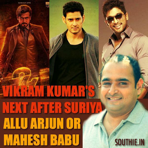 After Suriya's 24 its Mahesh Babu or Allu Arjun for Vikram. Allu Arjun might be the most probable hero as Mahesh Babu has Murugadoss Movie. Allu Arjun, Mahesh babu, Vikram Kumar, Suriya, Suriya 24,