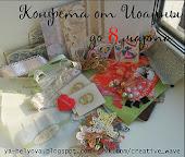 подарочек на 8 марта ))))