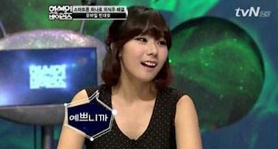 韓國「浪費姐」李美娜