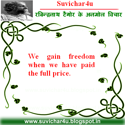 We gain freedom when we have paid