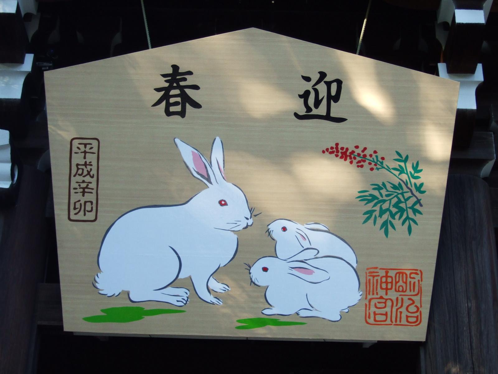 絵馬,明治神宮,原宿,神社〈著作権フリー無料画像〉Free Stock Photos
