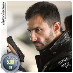 Agent Viond: A film by Sriram Raghavan starring Saif Ali Khan, Kareena Kapoor, Prem Chopra etc. Film Review by Haree for Chithravishesham.