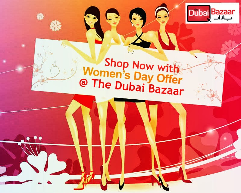 http://www.thedubaibazaar.com/index.php?route=product/special