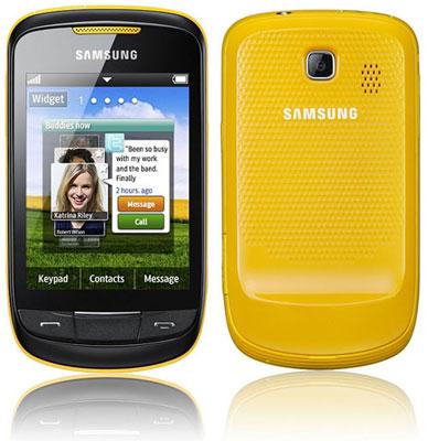 Como configurar internet wap no celular Samsung Corby II (GT-S3850) Vivo,Claro,T