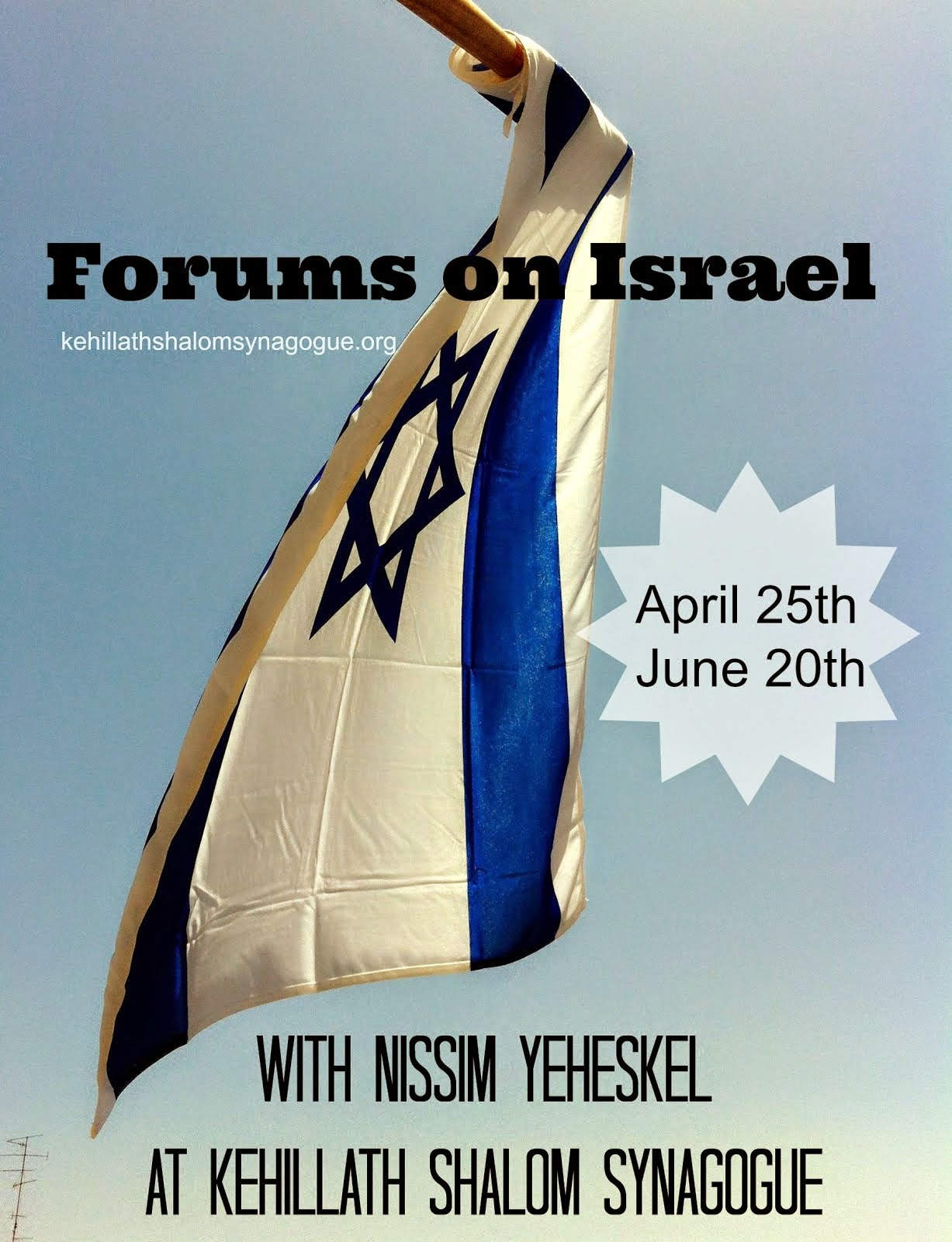 Upcoming Forums on Israel