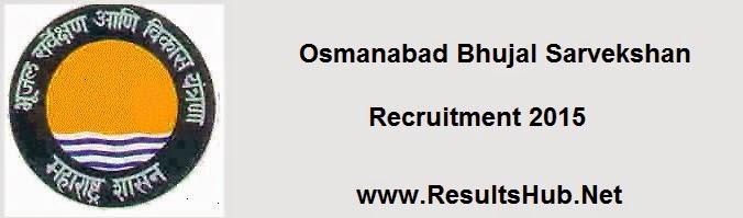 Osmanabad Bhujal Sarvekshan Recruitment 2015