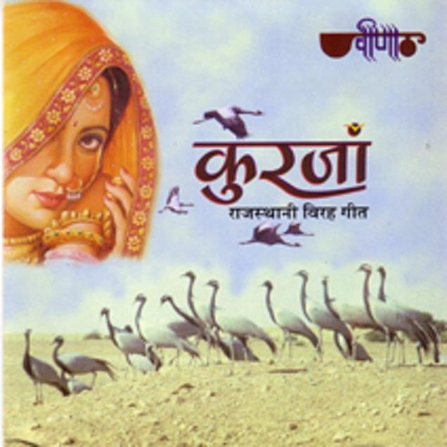 Top Rajasthani Songs