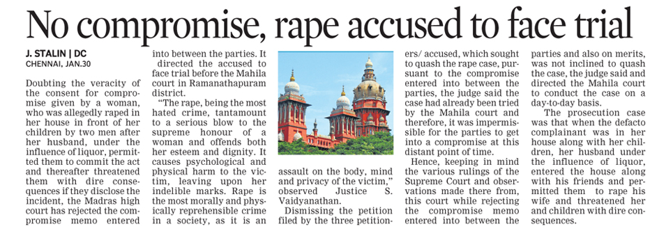 consent to rape judicial approach in Rape and in bringing home rape convictions and their approach to the task the rigorous judicial approach to evidence where consent is.