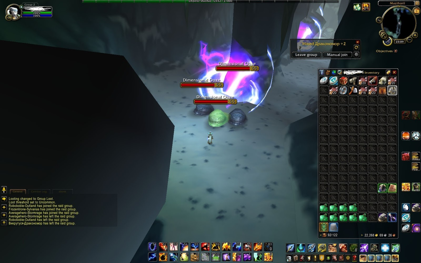 Gw  Build Druide