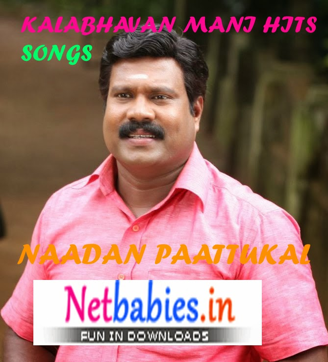 old hindi mp3 songs download zip file