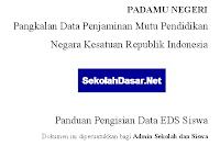 Download Panduan Pengisian Data EDS Siswa