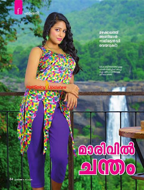 List of Tamil films of 2013 - Wikipedia