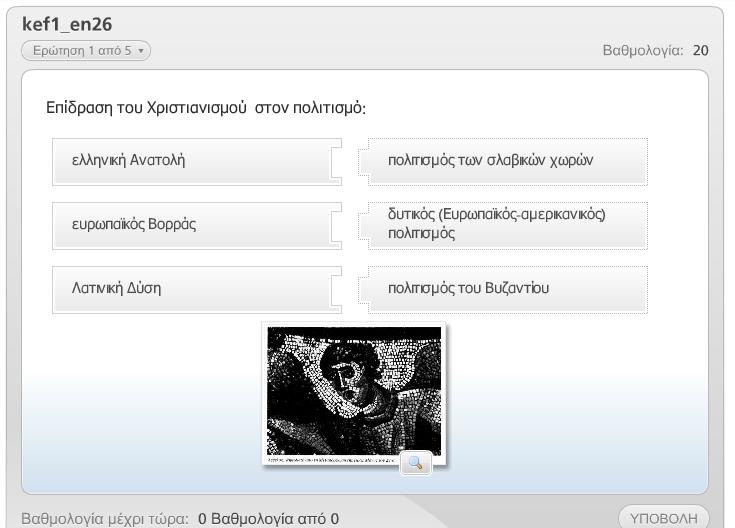 http://ebooks.edu.gr/modules/ebook/show.php/DSGL-B126/498/3244,13190/extras/Html/Excersise_26_eisag_en26_Quiz_popup.htm