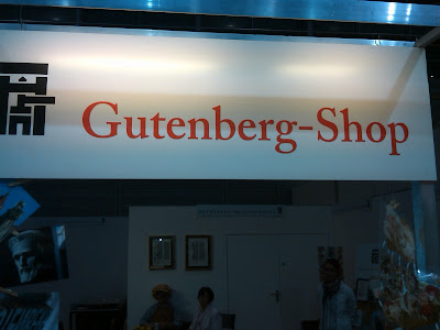 print media fair shop (gutenberg-shop)