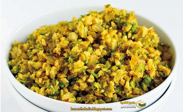 طريقة عمل وصفة أرز القرنبيط مع هليون الكاري